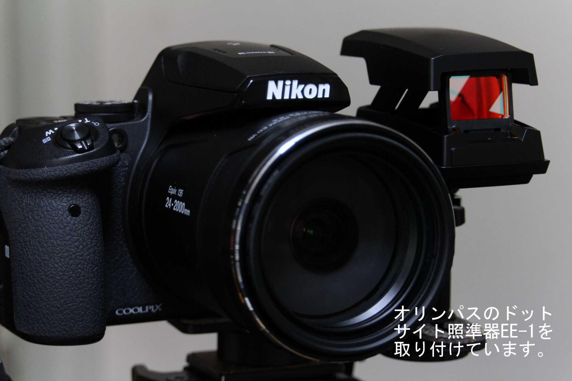 coolpixp900