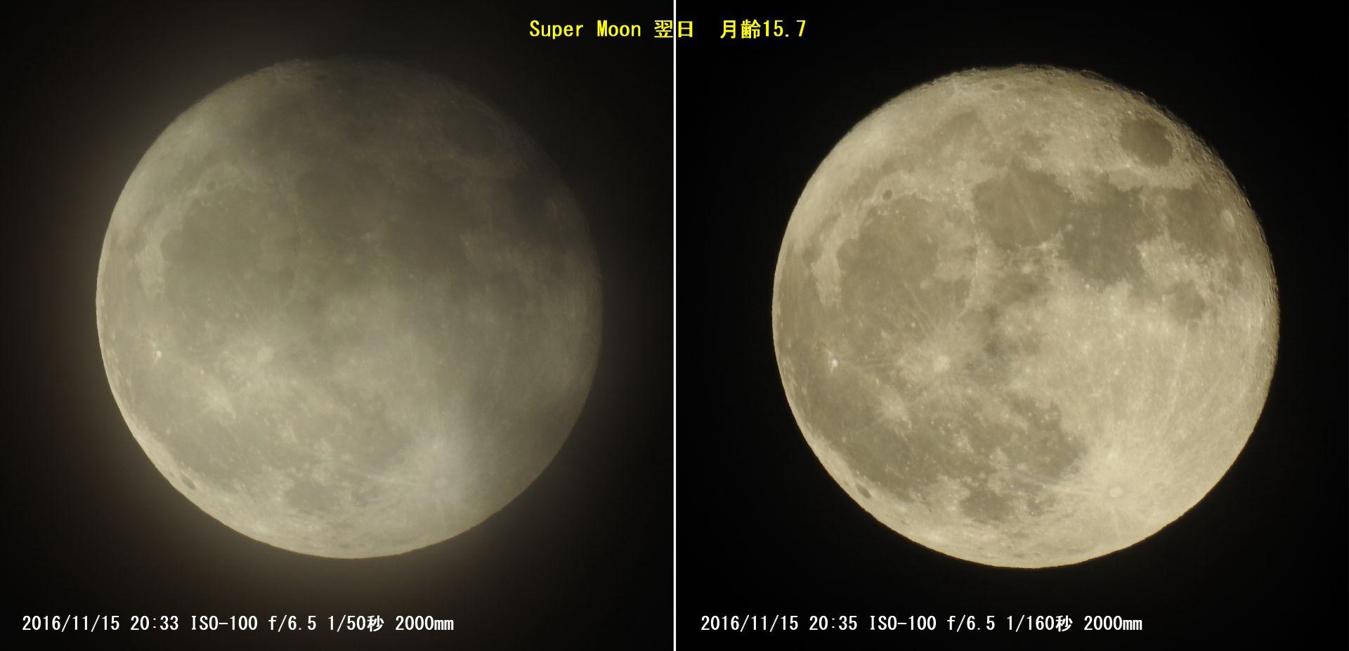 super1_1920%e6%96%87%e5%ad%97%e5%85%a5%e3%82%8a